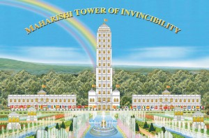 MAHARISHI TOWER POSTER